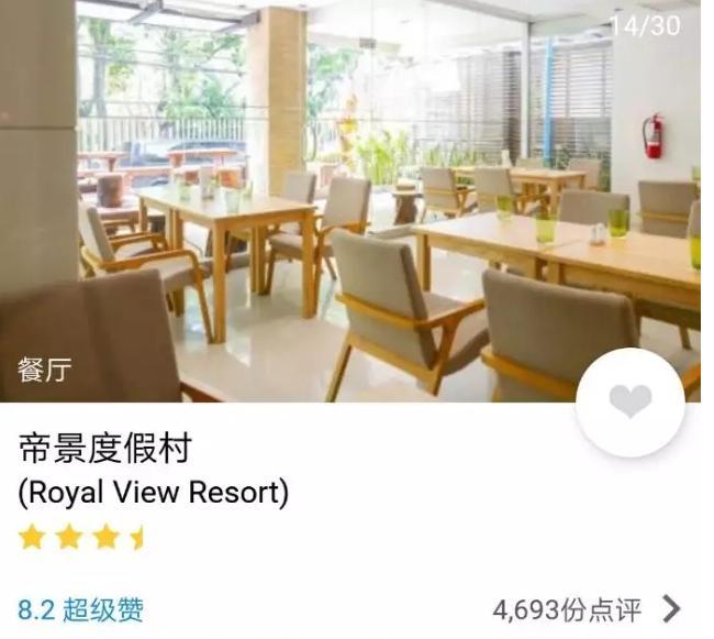 曼谷经济型酒店推荐,节约型司机赶紧看下
