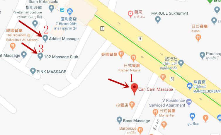 曼谷素坤逸路高性价比的日式按摩店,高颜值