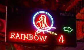 曼谷娜娜广场10间值得逛的gogobar