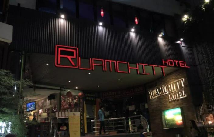 曼谷蛇美援交店:男人游泰国必去的热门店