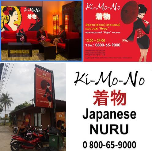 苏梅岛夜生活攻略大全2018-酒吧夜店泰浴和日式按摩店