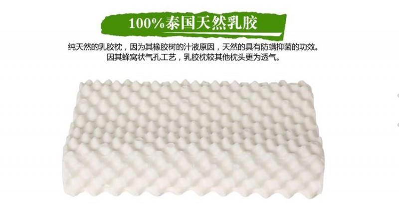 泰国真假乳胶枕辨别方法,最后一条简单有效!